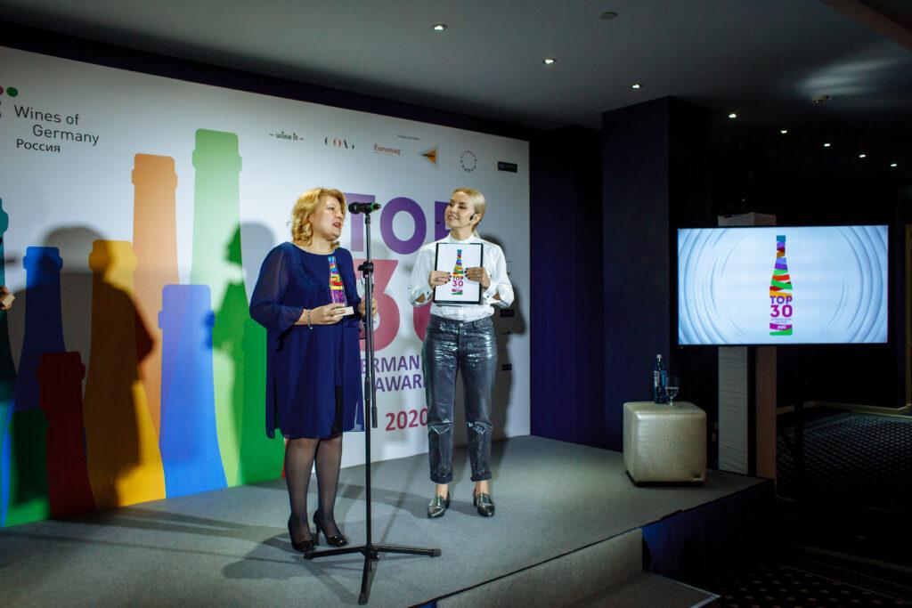 Светлана Арсенашивили получила награды Винтаж-М