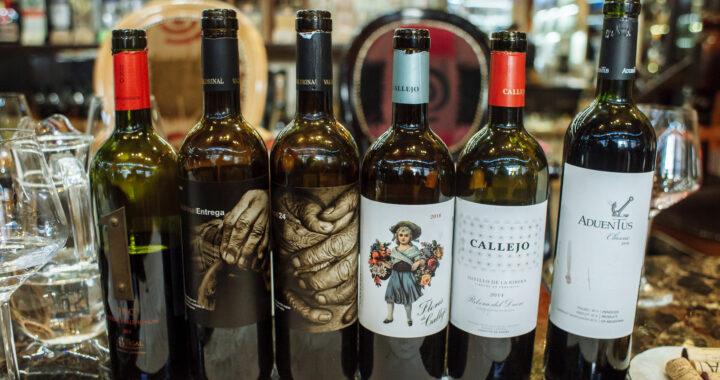 Сет Красных вин Испании и Аргентины